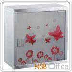 G15A012:ตู้ยาสามัญประจำบ้านหน้าบานกระจก มีลวดลาย รุ่น SR-SAVE-3