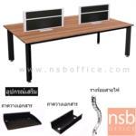 A33A023:โต๊ะทำงานกลุ่ม 4 ที่นั่ง พร้อมป็อบอัพและมินิสกรีนกั้นหน้าโต๊ะ PS-SWB42 สีวอลนัทตัดดำ