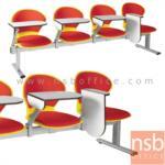 B17A026:เก้าอี้เลคเชอร์แถวเปลือกโพลี่หุ้มเบาะ ตัวโบว์ พับไขว้  2 , 3 , และ 4 ที่นั่ง รุ่น D576 ขาเหล็กพ่นสี