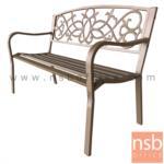 G08A283:เก้าอี้สนามเหล็ก รุ่น Crocus (โครคัส)  พนักพิงลายดอกไม้