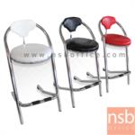 B09A166:เก้าอี้บาร์ สูง 70 ซม รุ่น CNP-5761