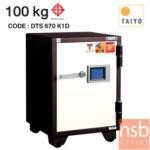 F03A007:ตู้เซฟดิจิตอลทัชสกรีน 100 กก. TAIYO Touch screen DTS 670 K1D มอก.