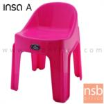 B10A052:เก้าอี้พลาสติก รุ่น CHARMING _CHAIR ซ้อนเก็บได้ (พลาสติกเกรด A)