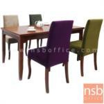 G14A181:ชุดโต๊ะรับประทานอาหาร รุ่น SV-SEA ขนาด 120W ,150W cm. พร้อมเก้าอี้