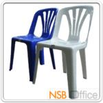 B10A038:เก้าอี้พลาสติกหนาพิเศษ มีพนักพิง THAILAND-02 (ซ้อนเก็บได้)