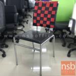 L02A298:เก้าอี้โมเดิร์นหนังเทียม รุ่น NSB-CHAIR12 ขนาด 41W*86H cm. (STOCK-2 ตัว)