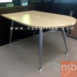 A25A011:โต๊ะประชุมครึ่งแคปซูล ขาเหล็กเทาเงา 150W, 180W cm (วางชิดกำแพงได้)