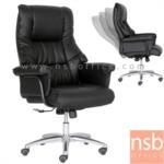 B01A442:เก้าอี้ผู้บริหารพนักพิงสูงหุ้มหนังเทียมสีดำ รุ่น PLS-391H โช๊คแก๊ส ก้อนโยกปรับเอนได้
