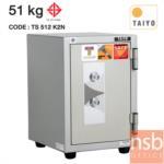 F01A032:ตู้เซฟ TAIYO 51 กก. 2 กุญแจ ไม่มีรหัส   (TS 512 K2N มอก.)