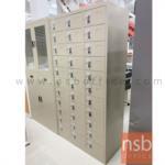 E03A037:ตู้ล็อกเกอร์เหล็ก 33 ประตู  รุ่น 33BL 94.5W cm. ระบบกุญแจล็อค