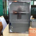 G15A011:ตู้ยาสามัญประจำบ้านสเตนเลสหน้าบานกระจก รุ่น SR-SAVE-2 (มี 1 กุญแจ)