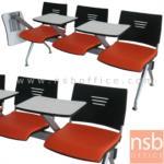 B06A108:เก้าอี้เลคเชอร์แถวหุ้มเบาะ 2 , 3  , 4 ที่นั่ง รุ่น CV-319 ขาเหล็กชุบโครเมี่ยม