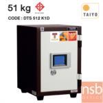 F03A006:ตู้เซฟดิจิตอลทัชสกรีน 51 กก. TAIYO Touch screen DTS 512 K1D มอก.