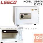 F02A033:ตู้เซฟดิจิตอล 53 กก. (1 รหัสกด / 1 ปุ่มหมุนบิด) LEECO SS-PKH