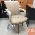 B22A144:เก้าอี้ไม้ที่นั่งหุ้มหนังเทียม  55W cm. ขาไม้
