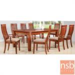 G14A189:ชุดโต๊ะรับประทานอาหาร 8 ที่นั่ง  รุ่น SEMUR (เซเมอร์) ขนาด 210W cm. พร้อมเก้าอี้