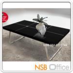 B13A167:โต๊ะกลางกระจกสีดำ 120W cm. รุ่น BC-20H โครงเหล็กชุบโครเมี่ยม