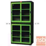 E04A053:ตู้เอกสารบานเลื่อน บนกระจกล่างกระจก รุ่น PPK-302 หน้าบานสีสันโครงตู้สีดำ