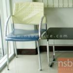B05A040:เก้าอี้เฟรมโพลี่ หลังรู มีแขน ขาชุบโครเมี่ยม A4-51