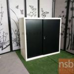 L03A072:ตู้บานเลื่อนทึบสีดำ/ขาว 3ฟุต