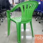 เก้าอี้พลาสติกล้วนสีเขียว  ขนาด 40W*80H cm. (STOCK-1 ตัว)