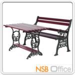 G08A043:ชุดโต๊ะสนาม พร้อมเก้าอี้ กทม. BKK-COT31 (1T+2S)