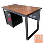 A10A092:โต๊ะทำงาน บังตาเหล็ก รุ่น Aaron (อาร์รอน)   พร้อมตู้ลิ้นชักล้อเลื่อน