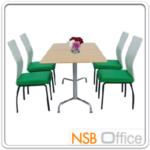 A14A017:ชุดโต๊ะเอนกประสงค์ 160 cm.พร้อมเก้าอี้ รุ่น SOSAL/POTO