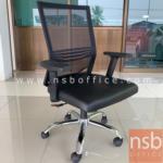B28A070:เก้าอี้สำนักงานหลังเน็ต รุ่น PE-20-YZD โช๊คแก๊ส มีก้อนโยก  มี lumbar support