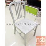 B20A051:เก้าอี้เหล็กโมเดิร์นเรโทร (เหล็กผลิตสีบรอนซ์) Retro-S03