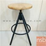 L08A075:เก้าอี้หน้าไม้มีตำหนิตรงหน้าไม้ ขาเหล็กดำ ขนาด30*30*50 แกนหมุน