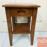 L01A041:โต๊ะไม้มีลิ้นชัก*มีสต๊อก1ตัว*