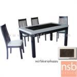 G14A099:ชุดโต๊ะรับประทานอาหารหน้าลานหินอ่อน 4 ที่นั่ง รุ่น IR-PW2 ขนาด 135W ,150W cm. พร้อมเก้าอี้