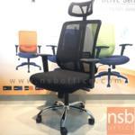 B24A193:เก้าอี้ผู้บริหารพนักพิงหลังเน็ตหัวหมอน รุ่น ASJP001  ไฮดรอลิคปรับระดับ มีก้อนโยก