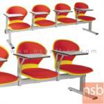 B17A025:เก้าอี้เลคเชอร์แถวเปลือกโพลี่ หุ้มเบาะ ตัวโบว์ 2 , 3 , และ 4 ที่นั่ง รุ่น D476 ขาเหล็กพ่นสีเทา