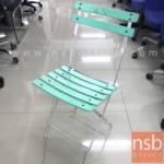 L02A331:เก้าอี้อเนกประสงค์พับได้สีเขียว รุ่น CHAIR45 ขนาด 42W*81H cm. (STOCK-1 ตัว)
