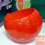 B09A060:เก้าอี้บอลเรซินทรงกลม นั่งพอดีตัว Di60*49.5H cm BALL