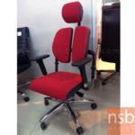 B01A304:เก้าอี้ผู้บริหารหุ้มผ้าฝ้ายพนักพิงสูง รุ่น CL-351SY-H โช๊คแก๊ส ปรับล็อคองศาการเอน
