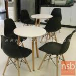 โต๊ะหน้าไม้ MDF รุ่น Shannon (แชนนอน) ขนาด 60W ,80Di cm. ขาไม้สีบีช