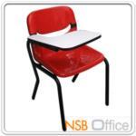 B07A028:เก้าอี้เลคเชอร์ โพลี่ล้วน พิงเอนได้ X51