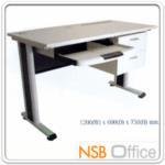 A10A020:โต๊ะคอมพิวเตอร์ 2 ลิ้นชัก โครงขาเหล็กเทา N-CT29D เมลามีน