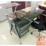 A18A043:โต๊ะคอมพิวเตอร์หน้ากระจกสีดำ 120W cm. รุ่น BC-CTD-001 ขาเหล็กพ่นสี