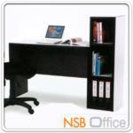 A16A036:ชุดโต๊ะทำงานโล่ง 110W*45D cm พร้อมตู้เอกสาร 3 ชั้นโล่ง 30W*45D*110H cm โฟเมก้าขาวเงา