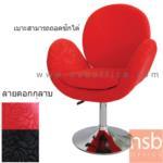 B29A194:เก้าอี้สตูลบาร์พักผ่อน รุ่น2003-BNP