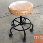 B09A005:เก้าอี้บาร์สตูล เบาะใหญ่ 36Di*H45 cm CS-021 มีพักเท้า ขาโค้งสวยงาม มีล้อเลื่อน