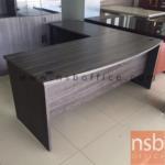 L01A116:ชุดโต๊ะผู้บริหาร โทนสีลายไม้เข้มตามรูป มือจับสีดำ