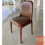 B08A068:เก้าอี้อเนกประสงค์ รุ่น PHILIPS-250  ขาใหญ่