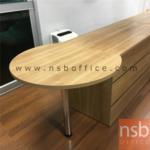A12A056:แผ่นหน้าโต๊ะประชุมกลมตัดปลาย  ขนาด 80Di*60D และ 90Di*75D cm ต่อข้างโต๊ะสำหรับคุยงาน เสากลมชุบโครเมี่ยม