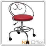 B09A106:เก้าอี้บาร์สตูลเตี้ย ล้อเลื่อน Di36*49H cm. มีพนักพิง SH-NO004 โช๊คแก๊ส