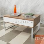 B13A234:โต๊ะกลาง 2 ลิ้นชัก รุ่น R-LI ขนาด 90W cm. โครงขาเหล็ก